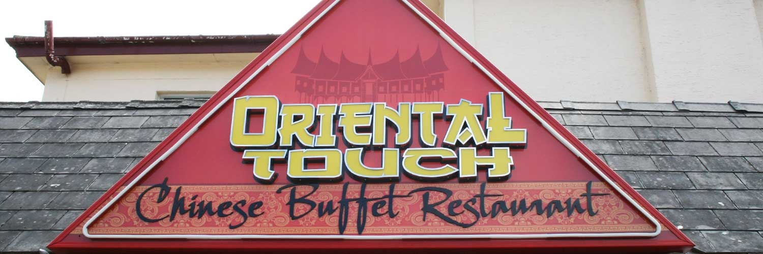 Oriental Touch - Eat as much as you like Chinese Buffet in Torquay
